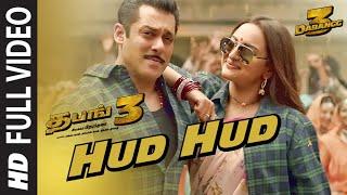 Full Hud Hud Video Dabangg 3 Tamil Salman Khan Kichcha
