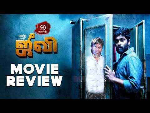 Jiivi Movie Review ..
