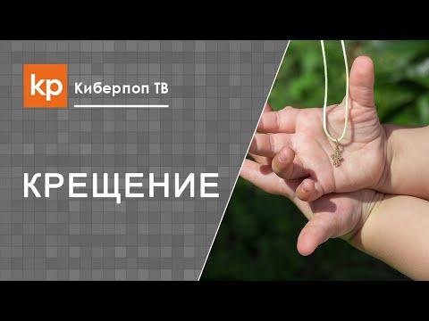Православие. молитва по соглашению