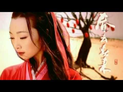 Chinese Love Songs – Ambient Music