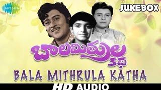 Bala Mitrula Katha | Telugu Movie Songs |  | Jaggayya | Chellapilla Satyam
