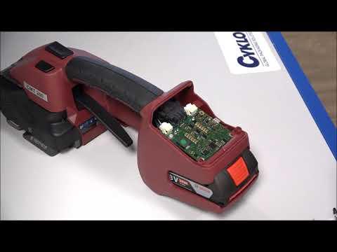 CMT 260 / CHT 450 / CLT 130: Remplacer l'écran d'affichage