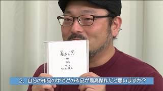 原一男のネットde「CINEMA塾」#012ゲスト:白石晃士監督