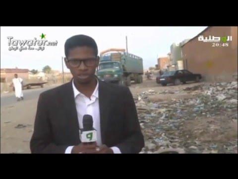 سكان مدينة روصو بين القمامة والمياه الراكدة