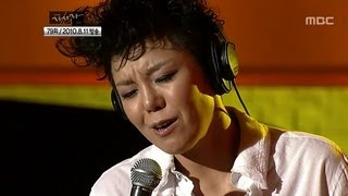 Lee Eun-mee - I have a lover, 이은미 - 애인있어요, Lalala 20101028