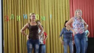 Танцующие учителя