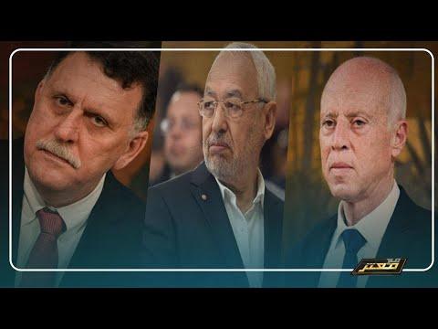 التجربة التونسية