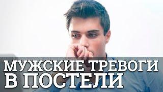 Вреден ли анальный секс || Юрий Прокопенко