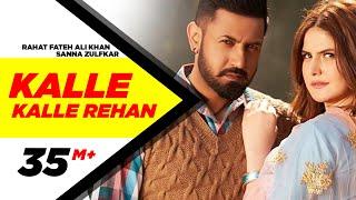 Kalle Kalle Rehan (Full Video Song) | Rahat Fateh Ali Khan & Sanna Zulfkar | Speed Records