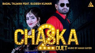 Chaska Duet 2  Badal Talwan, Sudesh Kumari