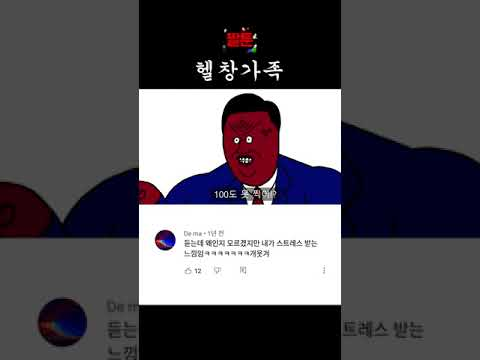 짧툰 댓글모음 헬창가족의 가정교육