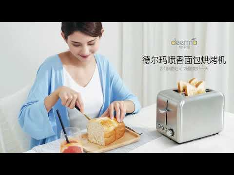 Xiaomi Deerma SL282 Bread Baking Machine Electric Toaster