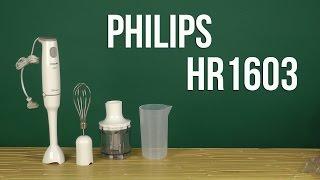 Распаковка PHILIPS HR1603/00
