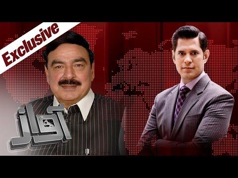 Dawn Leaks Ka Drop Scene | Sheikh Rasheed | Awaz | SAMAA TV | 10 May 2017