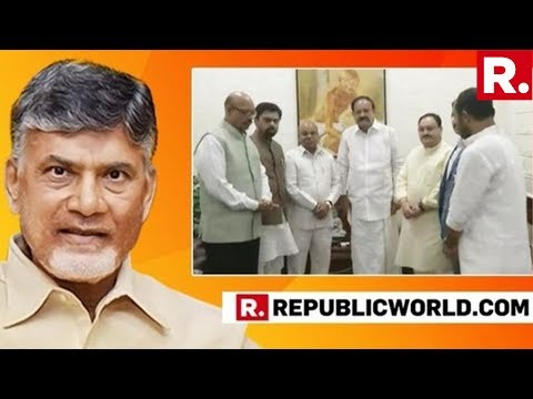 TDP MPs Merge Party With BJP In Chandrababu Naidu's Absence