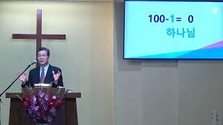 십자가 은혜로 사는 사람 – 김정오 목사