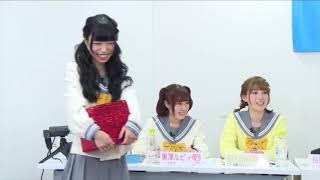 小林愛香「ちなみにそのチキンとケーキはどこで買ったの?」逢田梨香子「うるせー!作ったよ!!!」