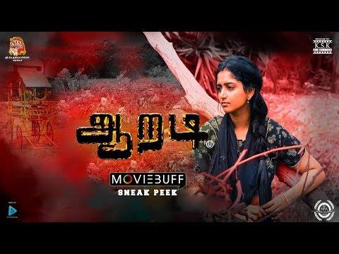 Aaradi - Moviebuff Sneak Peek 01 | Vijayaraj, Deepika Rangaraj, Directed by Santhosh