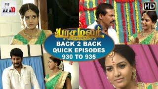 Kumkum Bhagya Full Episode 930