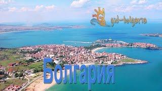 Удивительная Болгария - Основные Достопримечательности Болгарии