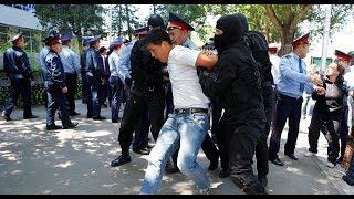Казахстанская полиция всегда против народа/ БАСЕ