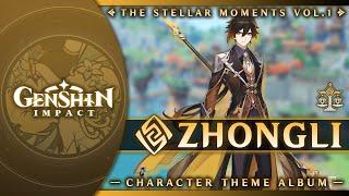 Genshin Impact Original Soundtrack: Rex Incognito — Zhongli's Theme