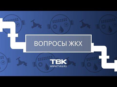 Советы ЖКХ: содержание и текущий ремонт; что делать, если управляющая компания – банкрот