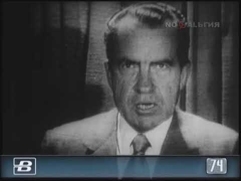 Ричард Никсон. Подал в отставку 37-й президент США 9.08.1974