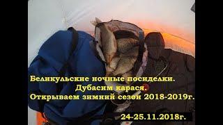 Форум лига уральских рыболовов
