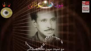 اغاني طرب MP3 احمد الجابري — دون ما تشرح تحميل MP3