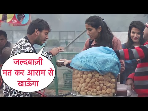 EATING GIRL'S PANI PURI PRANK By Desi Boy | Prank In India | Epic Reactions Part - 4