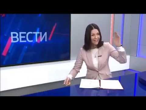 """На Камчатке ведущая """"Вестей"""" рассмеялась над повышением социальных выплат"""