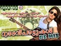Superhit Nadanpattukal Remix | Malayalam Hit Nadan Pattukal | Malayalam Folk Songs | Non Stop Songs