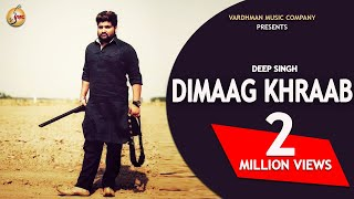 Dimaag Khraab  Deep Singh  Mr VGrooves  New Punjabi Songs 2016  Vardhman Music
