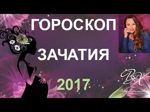 Гороскоп для рака на 2017 года для женщин подробный