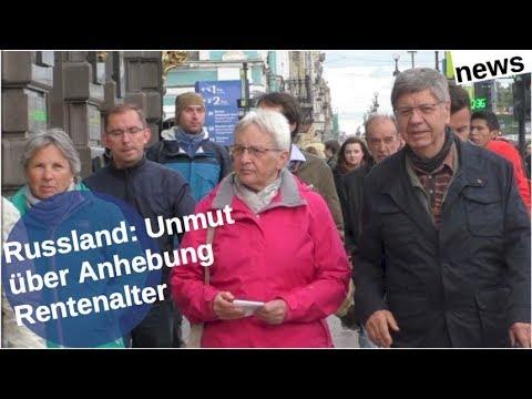 Russland: Unmut über Anhebung Rentenalter [Video]