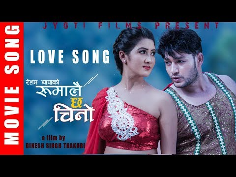 Ye Maya | Nepali Movie Rumalai Chha Chino Song