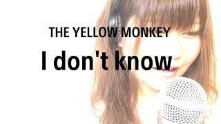 mqdefault - ドラマ『刑事ゼロ』(主題歌) I don't know/THE YELLOW MONKEY【フル 歌詞付き】cover