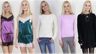 Женская одежда с #aliexpress: свитера, платье, пижама, брюки с примеркой