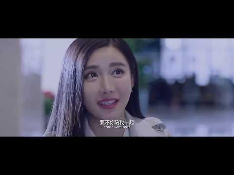 Planning Of Be In Love | 小阴谋大爱情 | Full Movie English Subtitles HD