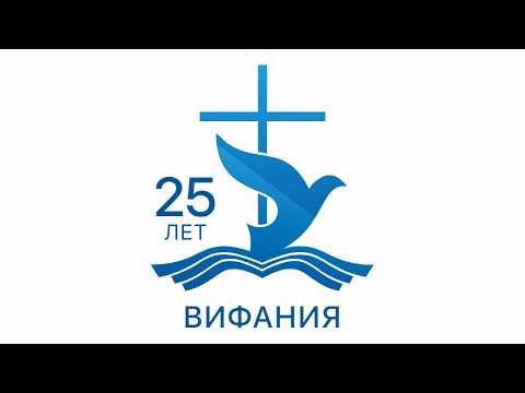 Евангельские церкви франции