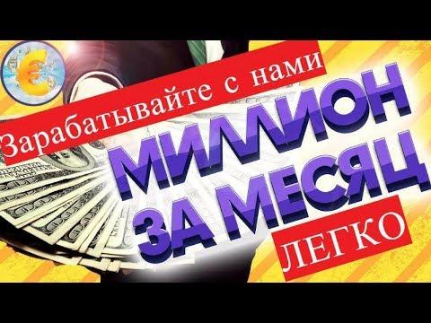 Работа для гр казахстана в лобне