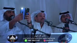 تحميل اغاني الفنان احمد الرويشد - واقف على بابكم - شركة جاسم الرندي للانتاج الفني MP3