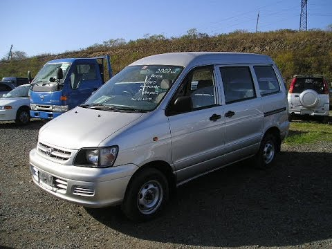 2002 Toyota TownAce Startup and Review