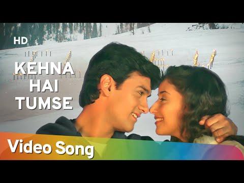 Kehna Hai Tumse Kehna   Mann (1999)   Aamir Khan   Manisha Koirala   Udit Narayan   Hema Sardesai