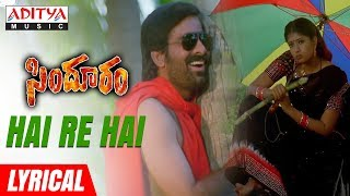 Hai Re Hai Lyrical | Sindhooram Movie Songs | Ravi Teja