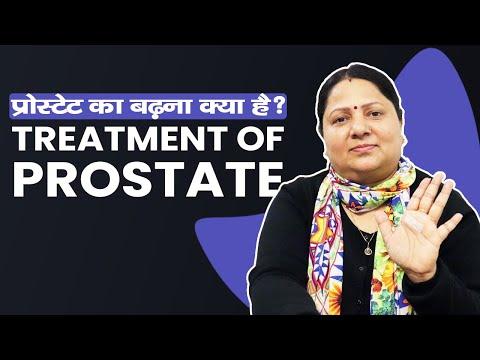 Rimozione del laser delle pietre prostata