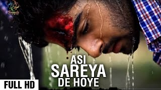 Asi Sareya De Hoye | Pappi Gill | New Punjabi Sad Songs | Latest Punjabi Sad Songs | Trendz Music