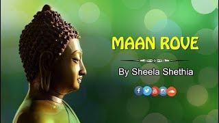 Maan Rove   Jain Stavan by Sheela Shethia - YouTube