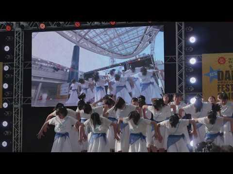 おどれ!チュー学 中学校ダンスフェスティバル2018 2nd ステージ 日比津中学校ダンス部